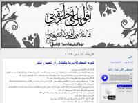 الصحفي أحمد الدريني