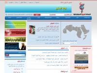 الجماعة العربية للديمقراطية
