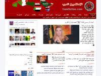 اتحاد الاعلاميين العرب