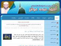 موقع الدكتور أحمد عبده عوض